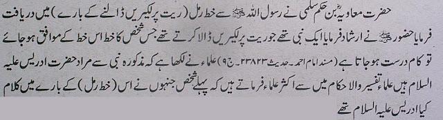 School mein mera pehla din essay urdu Essay Example