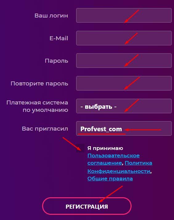 Регистрация в Elsa 2