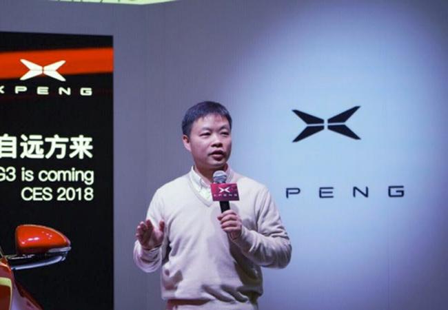 Tinuku Electric car startup Xiaopeng Motors raised series B+ of $587 million