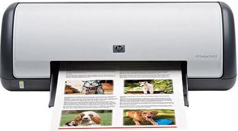 hp deskjet d1455 printer driver