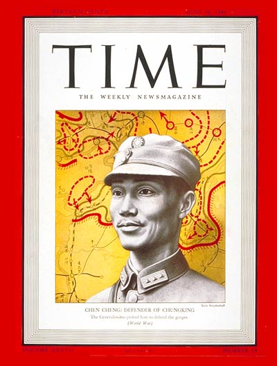 Chinese General Chen Chang Time magazine 16 June 1941 worldwartwo.filminspector.com