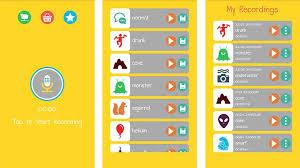 Voice Changer e3games