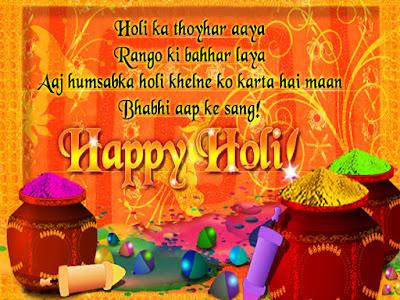 Happy-Holi-2017-Quotes