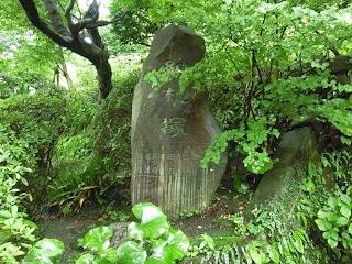 長谷寺納札塚