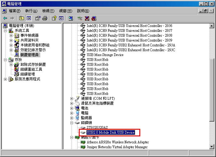 小豆子舅舅: 將USB隨身碟由FAT32格式轉成NTFS