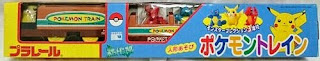 Tomy plarail Pokemon Train package