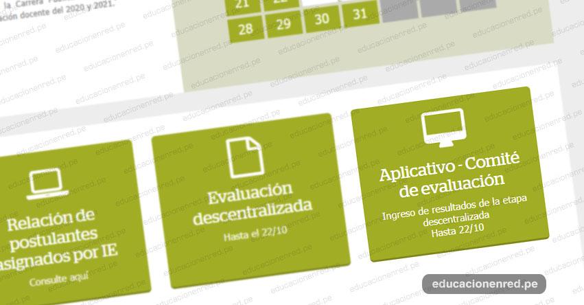 MINEDU: Mañana último día para el ingreso de resultados en el aplicativo para Nombramiento Docente 2019