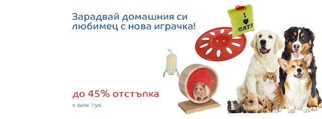 http://profitshare.bg/l/301033