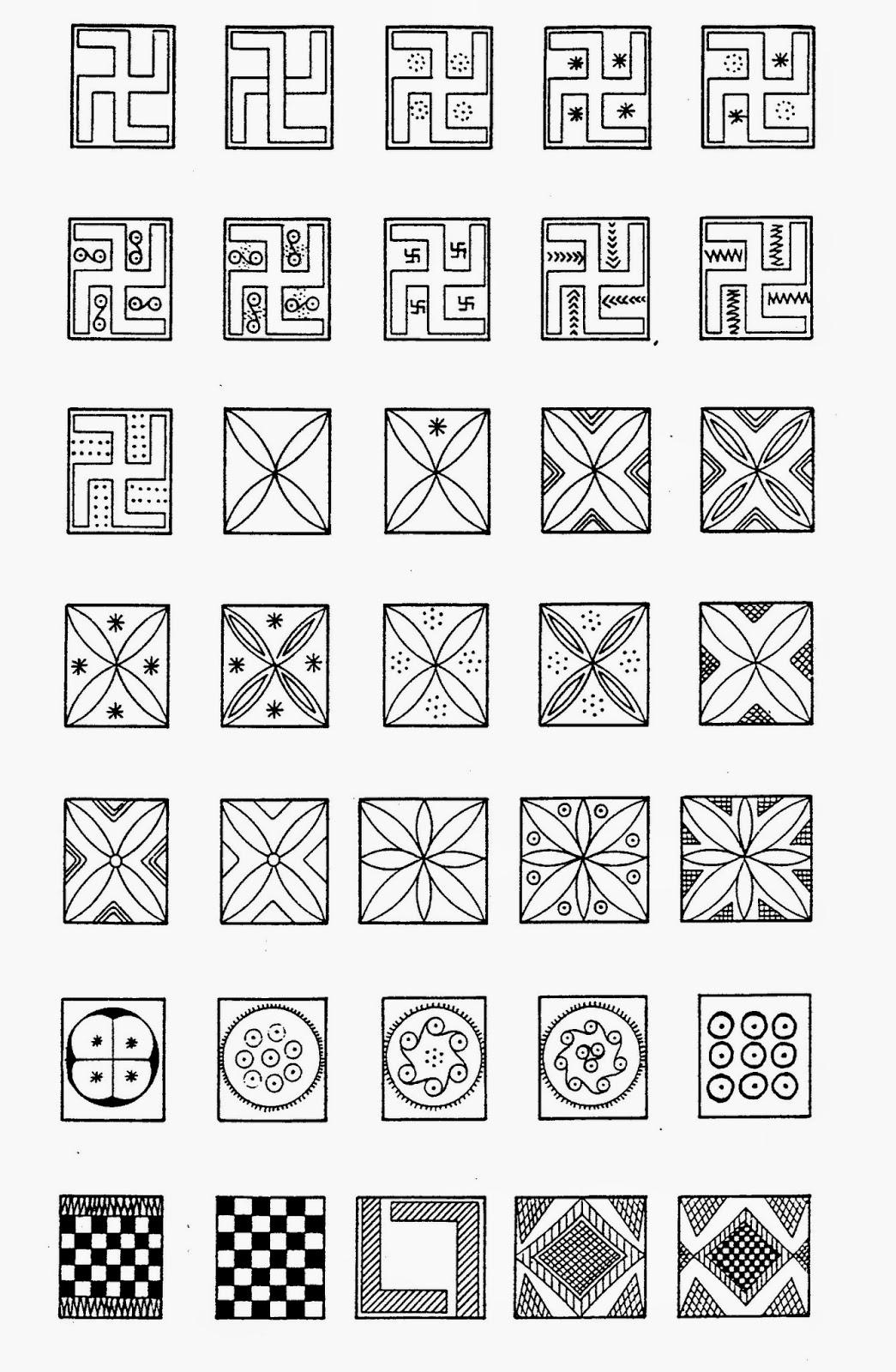 Decorazioni Dei Vasi Greci.Decorazioni Dei Vasi Greci Oostwand