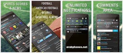 أفضل تطبيق لمتابعة نتائج المباريات الرياضية على الهواتف الذكية