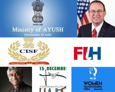 TOP CURRENT AFFAIRS 15TH DECEMBER 2018 FOR COMPETITIVE EXAMS