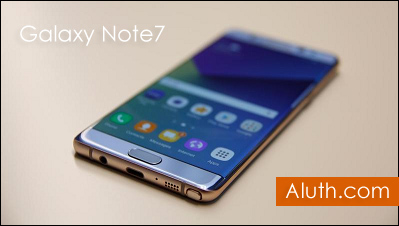 http://www.aluth.com/2016/08/samsung-galaxy-note7.html