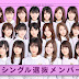 Judul Single ke-22 Nogizaka46 Terungkap