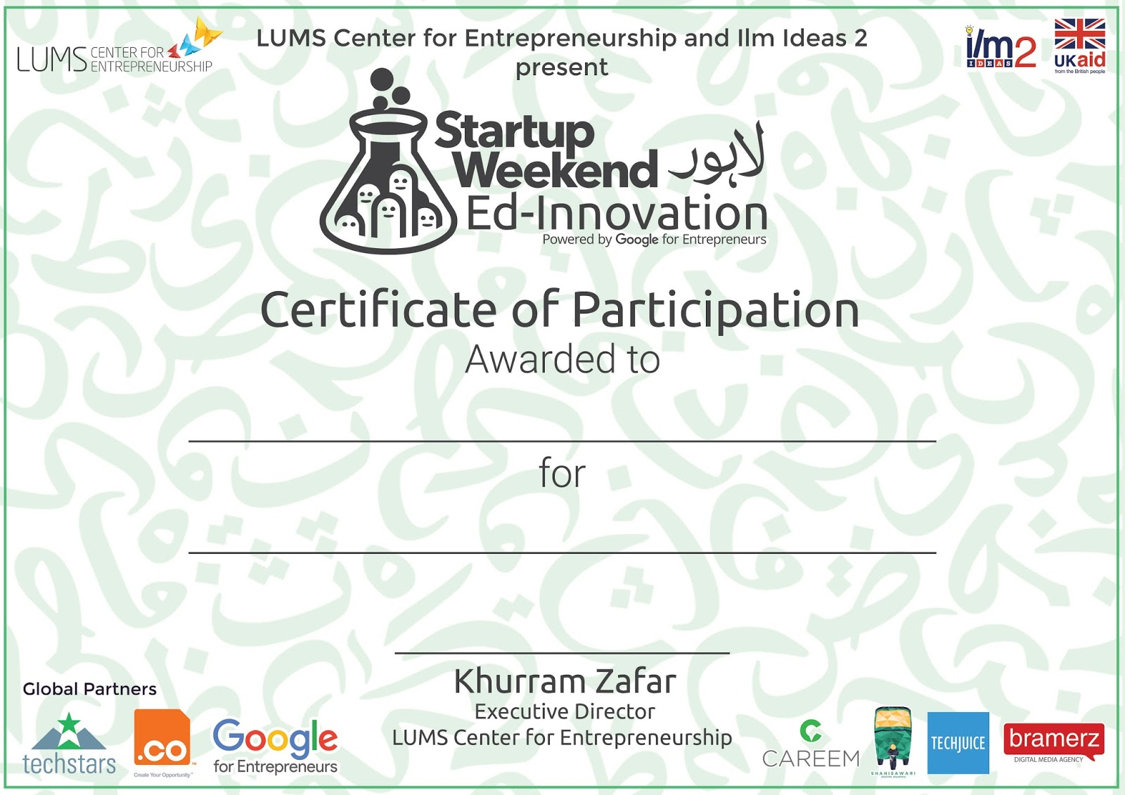 Lums Center Of Entrepreneurship Certificate Designed By Sidrehmani