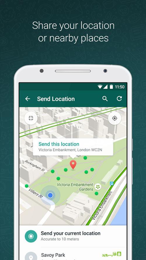 WhatsApp Messenger Apk Download For Andriod v2 19 61