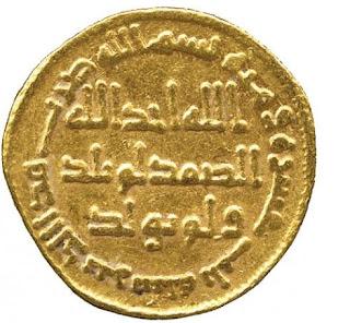 دينار اموي لهشام بن عبد الملك  سنة 113 هجري  113%25D8%25B4