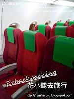 背包豬@hk airline