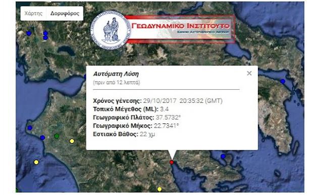 Σεισμική δόνηση 3,4 Ρίχτερ και στο Ναύπλιο