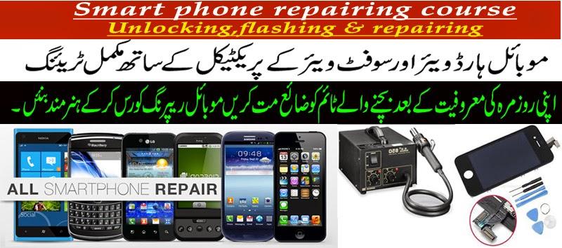 Mobile Phone Repairing Job Oriented