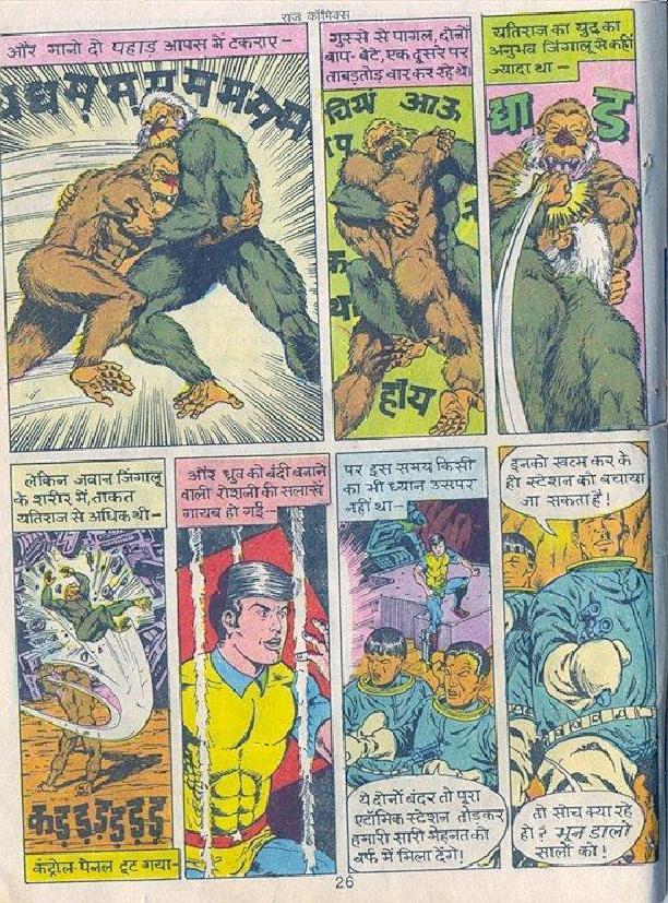 Read Comics Online Free: Barf Ki Chita (07_Dhruv)