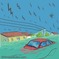 बाढ़ का आँखों देखा वर्णन