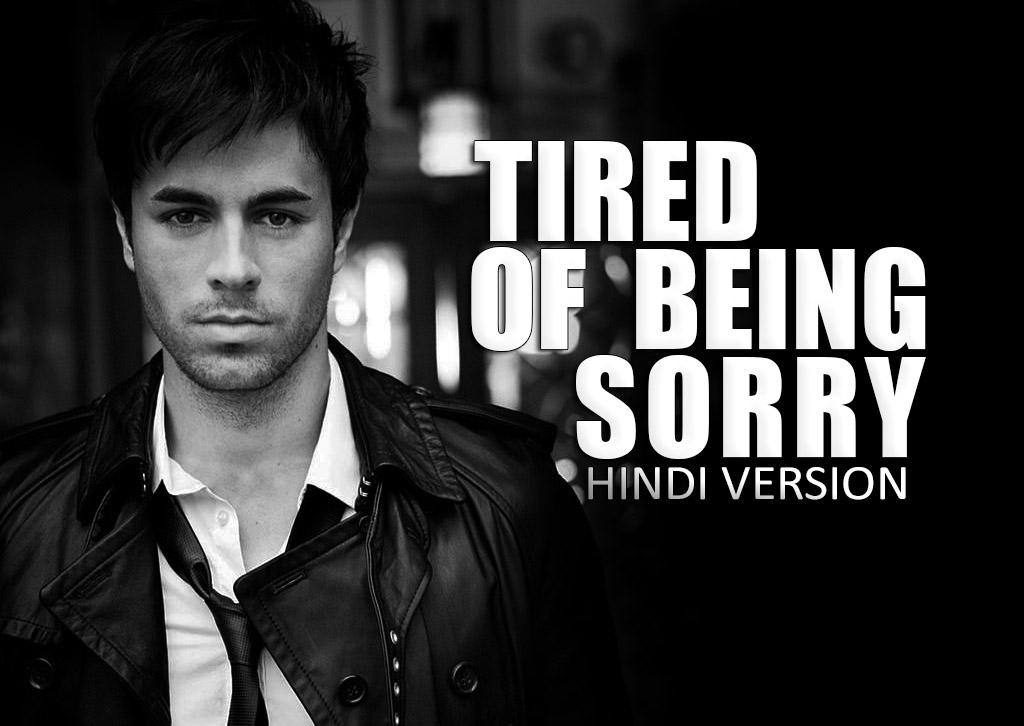 Скачать mp3 бесплатно tired of being sorry