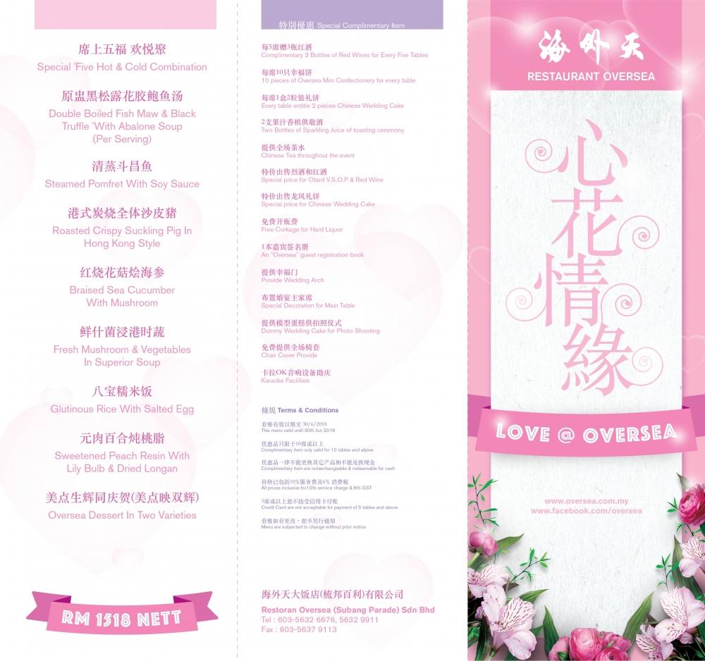Asian Wedding Food Menu: Restaurant Oversea Subang Parade
