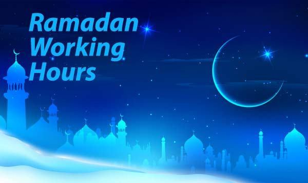 RAMADAN WORKING HOURS AS PER SAUDI LABOR LAW