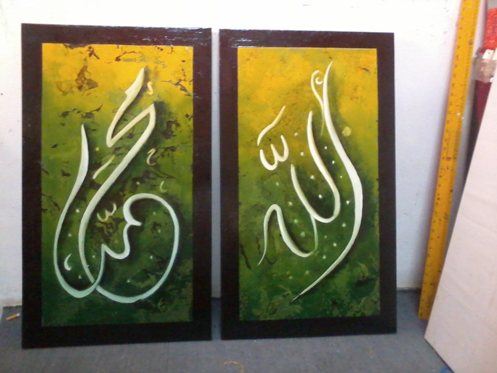 lukisan kaligrafi 2 atau 3 penal