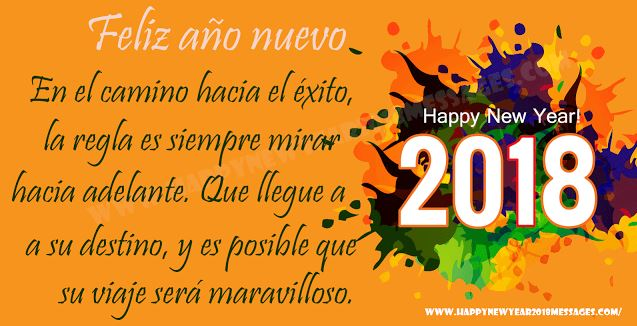 Happy New Year in Spanish Wishes Greetings Quotes