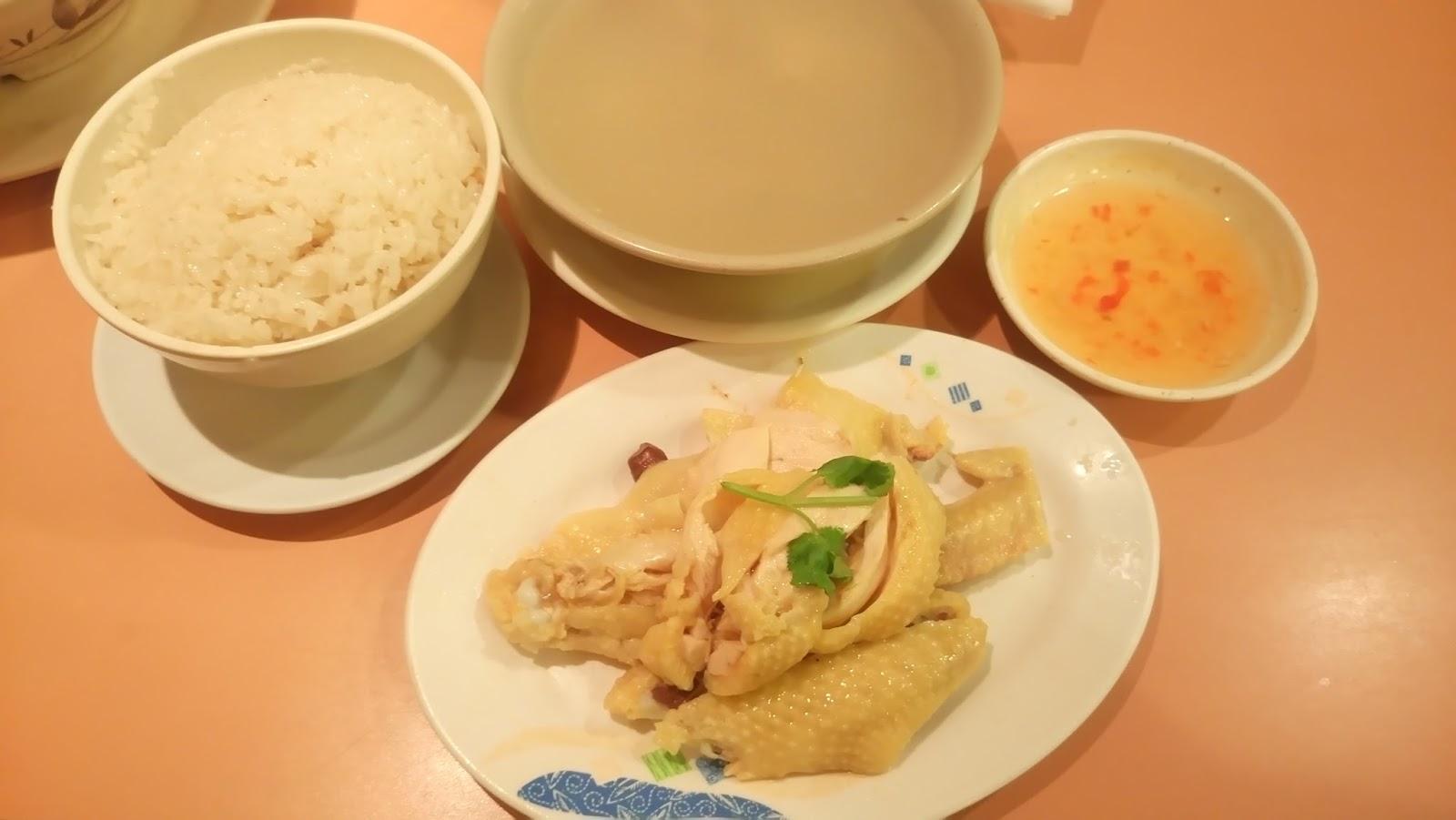香港魂: 海南鶏飯のメッカ馬華餐廳