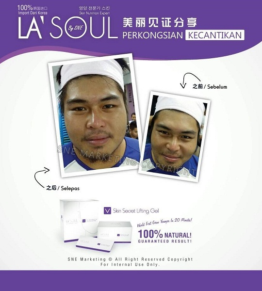 testimoni la' soul lifting gel 5