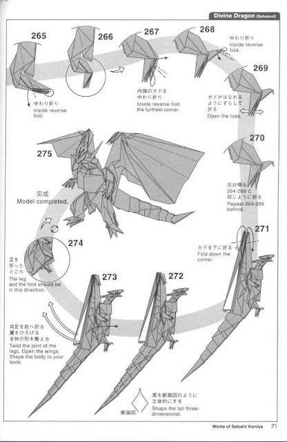 origami smok bahamut