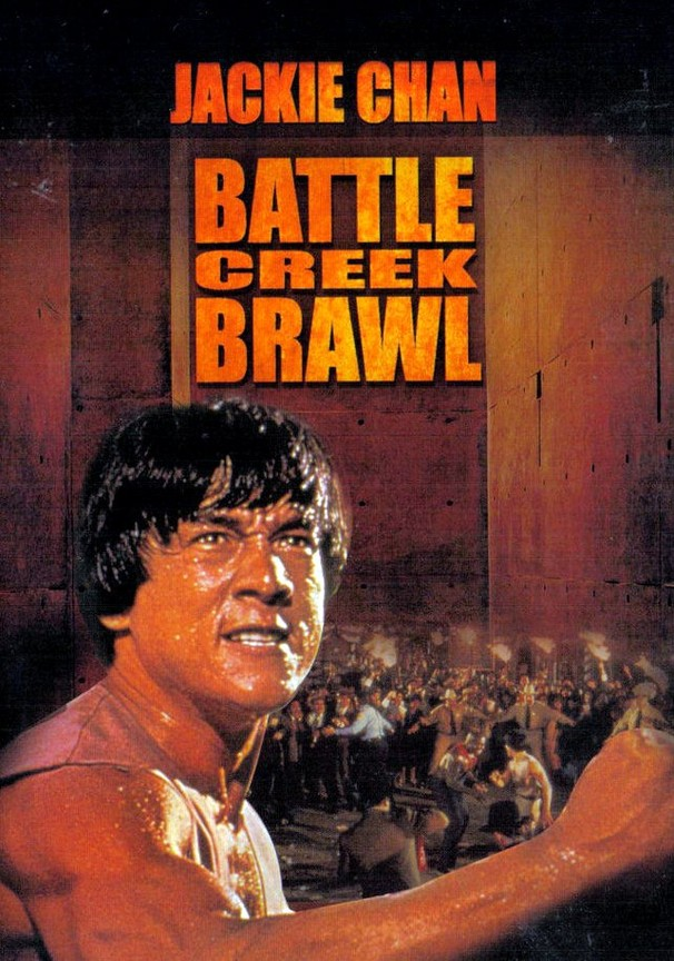 Battle Creek Brawl