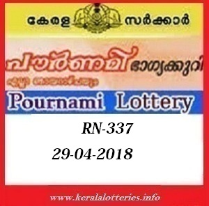 POURNAMI RN-337 LOTTERY RESULT