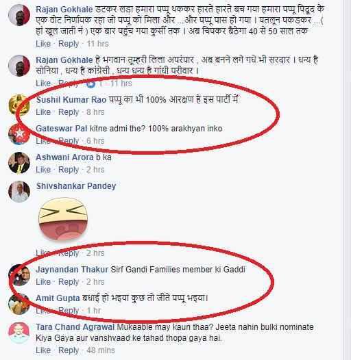 rahul-gandhi-make-fun-on-social-media