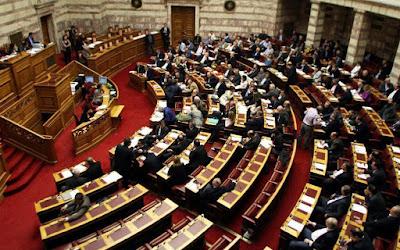 Αποτέλεσμα εικόνας για agrinio like βουλή