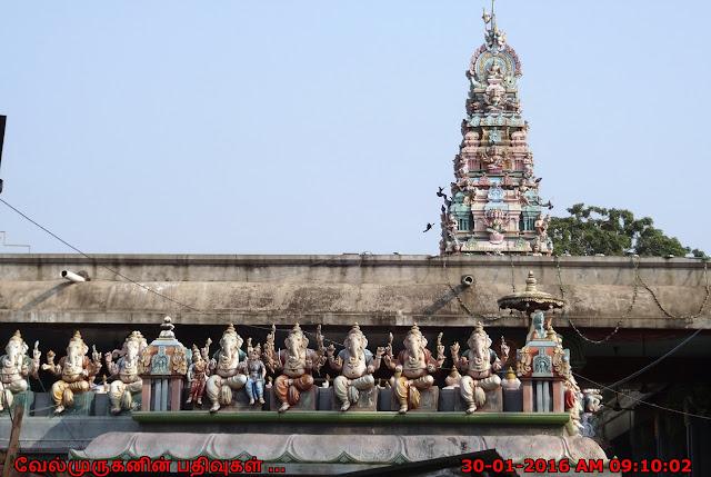 Nava Vinayagar in Periyapalayam Temple