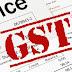 178 वस्तुओ की जीएसटी की दर 28 से घटकर 18 प्रतिशत हुआ