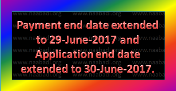 TSTET-2017 Payment end date extended to 29-June-2017 and Application end date extended to 30-June-2017.