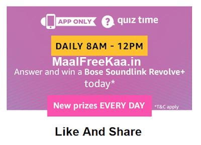 Bose SoundLink Revolve Plus FREE