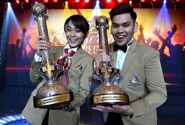 Senarai Anugerah Sukan Negara 2018