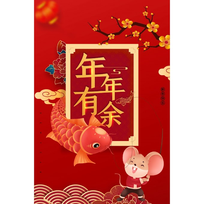 Rats have more than enough posters PSD source files for Chinese New Year free psd template
