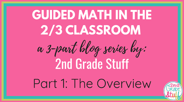 how-to-implement-guided-math-7