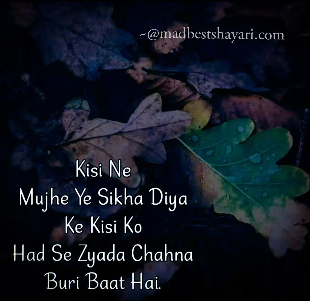 Sad Shayari Photo For Girlfriend