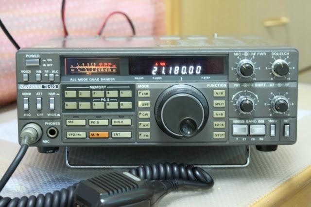 Kenwood TS-670 Transceiver