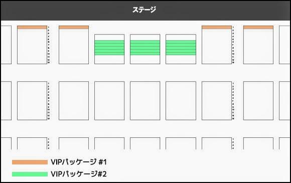 ポール・マッカートニー 2014年再来日公演 VIPパッケージ / サウンドチェック参加券 詳細発表