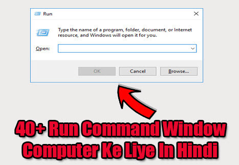 run-command-list-hindi-me
