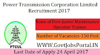 Power Transmission Corporation Recruitment 2017– 150 Junior Maintenance & Operator Trainee