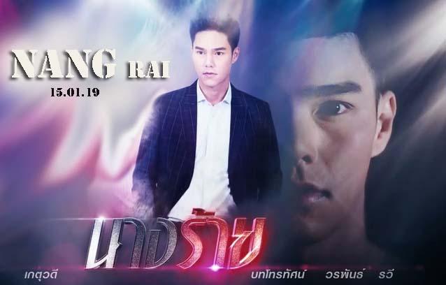 Sinopsis Drama Nang Rai
